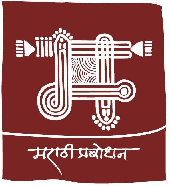 Marathi Marathi Kjsac